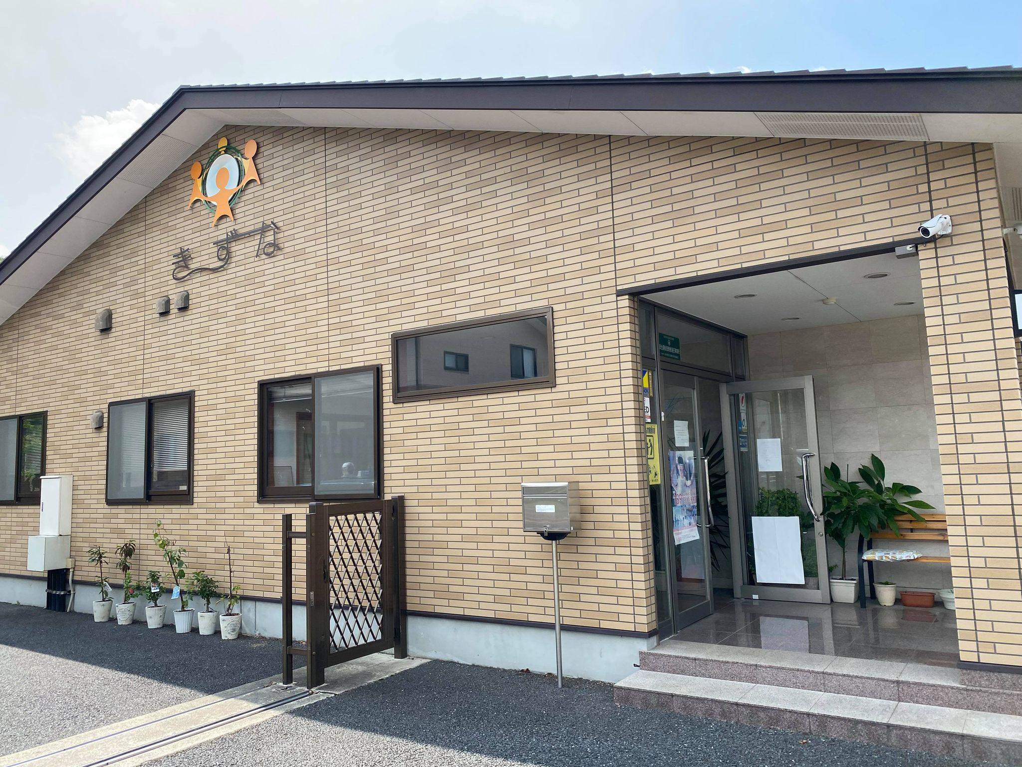 栃木県児童養護施設きずなへ贈呈式(栃木テレビ、下野新聞取材)
